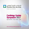 Cardiology Update Symposium Abu Dhabi April 2017