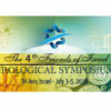 The 4th Friends of Israel Urological Symposium