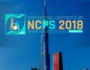 International Conference on Nursing Care and Patient Safety